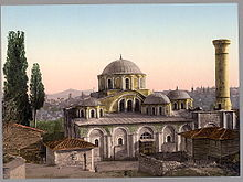 Chora Church - Wikipedia