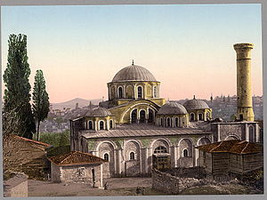 Chora Church - Depiction of the Chora Church, c. 1900