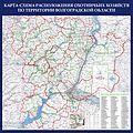 Karta Volgogradskoi oblasti s ohothozyaistvami i granitzami MP.JPG