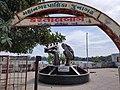 Kartal Baug - Junagadh - Gujarat - DSC001.jpg