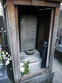 KatsushikaHokusai20120212.jpg