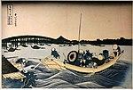 Katsushika Hokusai, tramonto presso il ponte ryogokubashi dall'imbarcadero ommayagashi, dalla serie delle 36 vedute del monte fuji, 1831 ca.jpg
