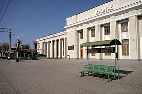 Kaunas train station.jpg