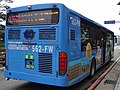 Keelung Bus 562-FW right-end 20131010.jpg