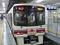 Keio8731.JPG