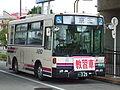 Keio Bus M603.jpg
