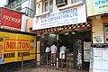 Kerala Beverages Corporation.jpg