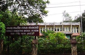 Kerala Sangeetha Nataka Akademi - Image: Kerala Sangeetha Nadaka Academy