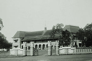 University of Kerala - Kerala University in 1940s