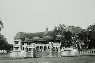 University of Kerala - Kerala University in 1940s