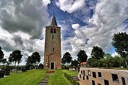 Kerkje bij Tsjerkebuorren , Easterwierrum (Winsum).jpg