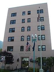 Ketchikan Federal Building, Alaska.jpg