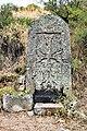 Khatchkar at Havuts Tar Monastery 05.jpg