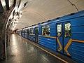 Kiev metro, Olimpiiska station.jpg