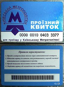 Tessere RFID
