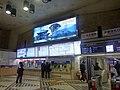 Kintetsu-Nagoya Station, Kintetsu (8555234420).jpg
