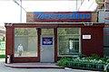 Kirovskoye Depot of the Samara Metro (Электродепо Кировское Самарского метрополитена) (7101848437).jpg