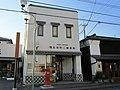 Kiryu Honcho Ni Post office.jpg
