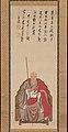 Kita Genki - Portrait of Obaku Monk Mokuan - 2015.500.9.7 - Metropolitan Museum of Art.jpg
