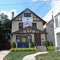 Knights of Columbus, Bayside, New York.jpg