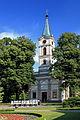 Kościół ewangelicko-augsburski apostołów Piotra i Pawła w Wiśle 4.JPG