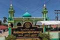 Ko Lanta - Masjid Jannatul Hasanah - 0002.jpg
