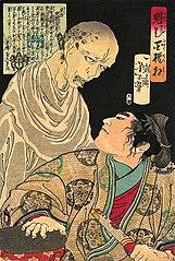 Kingo Chūnagon Hideaki