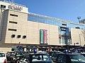 Kofu Station 20140311.JPG