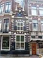 Koningstraat bij Grote Markt - deel Vergulde Druif.jpg