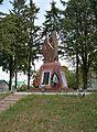 Kopachivka Pam'yatnyk Zemlyakam 01 (YDS 7306).jpg