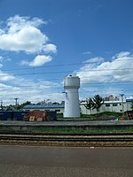 Korail Jungang Line Wonju Station Water Tower.jpg