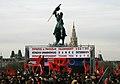 Kosova independence Vienna 17-02-2008 a.jpg