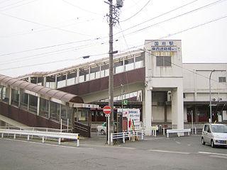 Kō Station (Aichi) Railway station in Toyokawa, Aichi Prefecture, Japan