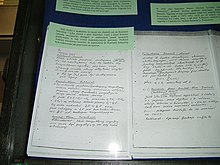 https://upload.wikimedia.org/wikipedia/commons/thumb/1/10/KsiegaSzkocka1.JPG/220px-KsiegaSzkocka1.JPG