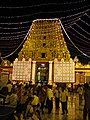Kudroli Gokarnath Temple.jpg