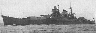 Japanese cruiser <i>Kumano</i> ship