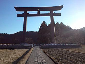 Kumano Hongū Taisha - Otorii