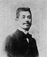 Kume Keiichiro.jpg
