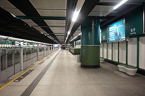 Kwai Fong Station 2014 03 part1.JPG