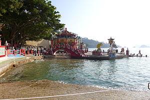 Repulse Bay - Image: Kwun Yam Shrine View 1 201501
