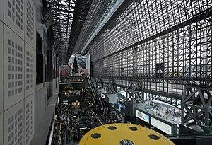 Hiroshi Hara (architect) - Kyōto Station, Kyoto, Japan