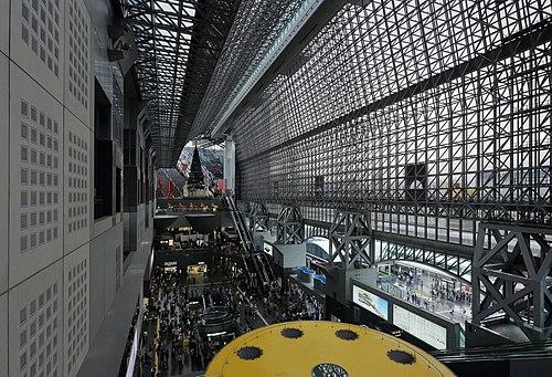Kyoto Station November 2016 -02.jpg