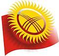 Kyrygzstan flag.jpg