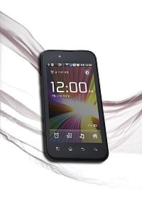 skype mobile lg p970