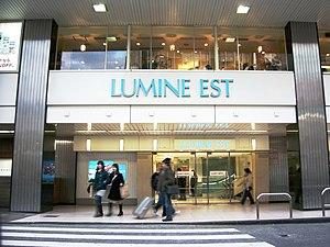 「新宿 ルミネエスト」の画像検索結果