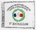 LVF Bataillonsflagge (back).jpg