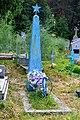 Ladyn Liubomlskyi Volynska-grave of the soviet gunner radio operator-1.jpg