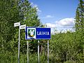 Laihia municipal border sign 2017.jpg