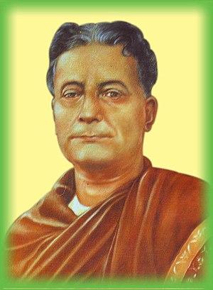 Lakshminath Bezbaroa - Image: Laksminath Bezbaruah