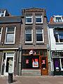 Lange Tiendeweg 67, Paradijs 10 in Gouda (1).jpg